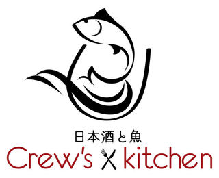 Crew's kitchen