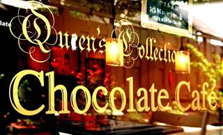 Queen's Collection Chocolate Cafe