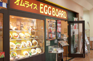 EGG BOARD アピタ名古屋北店