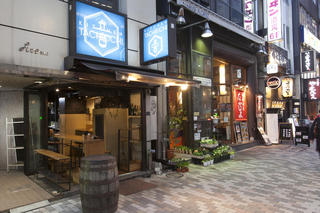 kitchen tachikichi 渋谷店