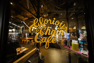 Glorious Chain Cafe Shibuya