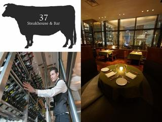 37 Steakhouse & Bar