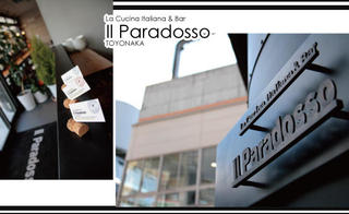IL Paradosso 豊中店