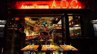 Asian Cuisine A.O.C