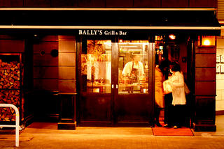 Grill & Bar THE BALLY'S 浜松町