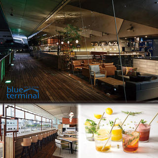 cafe & dining 『blue terminal』大さん橋