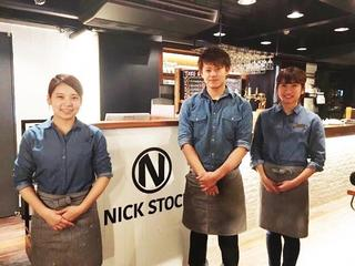 ≪2018年10月OPEN≫肉が旨いカフェ NICK STOCK CAFE msb Tamachi