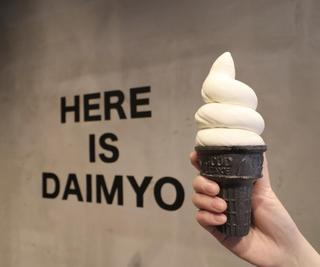 DAIMYO SOFTCREAM  自由が丘店