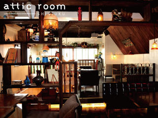 attic room SHINJUKU - cafe & dining -