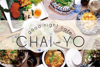goodnight cafe CHAI-YO