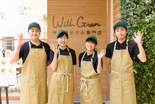 WithGreen 横浜店