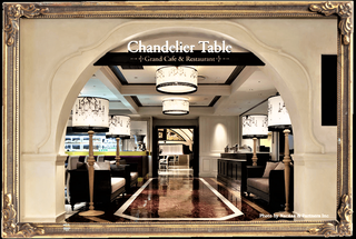 Chandelier Table
