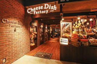 Cheese Dish Factory 渋谷モディ店