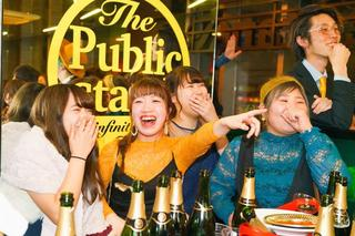 The Public stand 千葉店