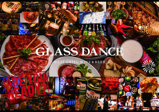 MEAT GRILL WINE&BEER GLASS DANCE 八重洲