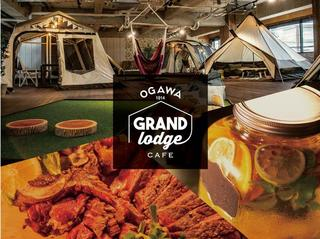 GRAND lodge Restauran & Cafe 八尾(仮)