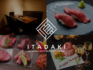 PRIVATE DINING ITADAKI