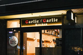 Garlic x Garlic Kitchen