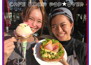 CAFE DINER POP★OVER