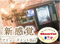 cafe&bar cheerful