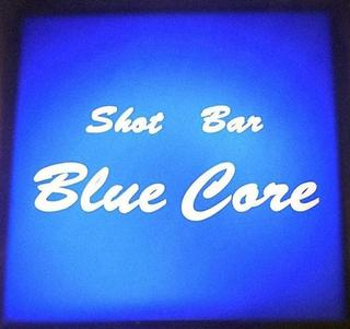 Shot bar BLue Core