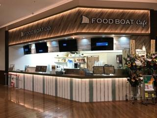 FOOD BOAT cafe 千秋店