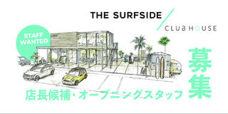 (仮称)THE SURFSIDE VILLAGE CLUBHOUSE