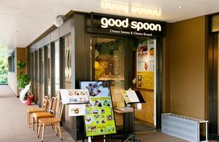 good spoon Cheese Sweets & Cheese Brunch エキュート上野店