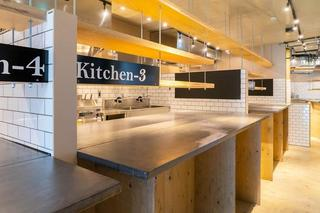 KitchenBASE