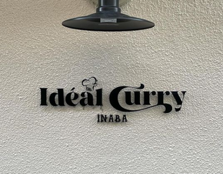 Idéal Curry Inaba