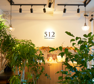 512 CAFE&GRILL 六本木店