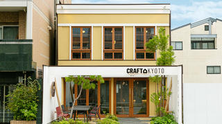 CRAFT HOUSE KYOTO